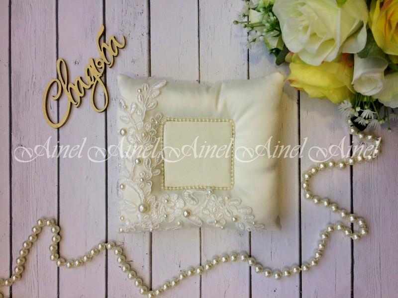 Свадебная подушечка для обручальных колец «Неаполь» айвори