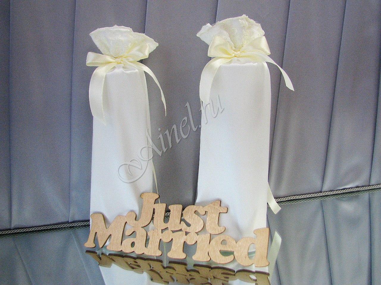 Мешочки для битья бокалов на свадьбу №2 Айвори с кружевом