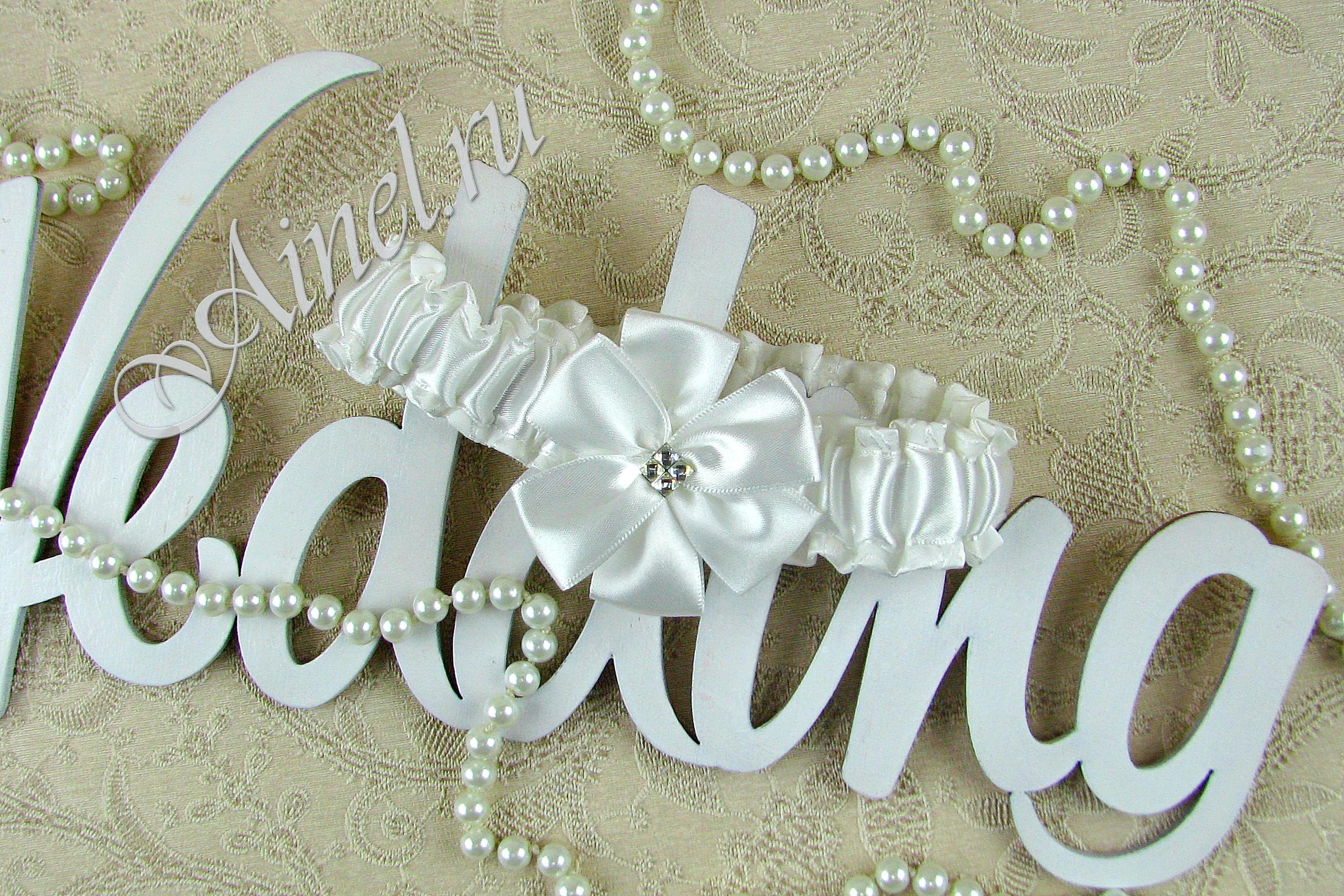 """Подвязка невесты свадебная """"Снежный цветок"""""""