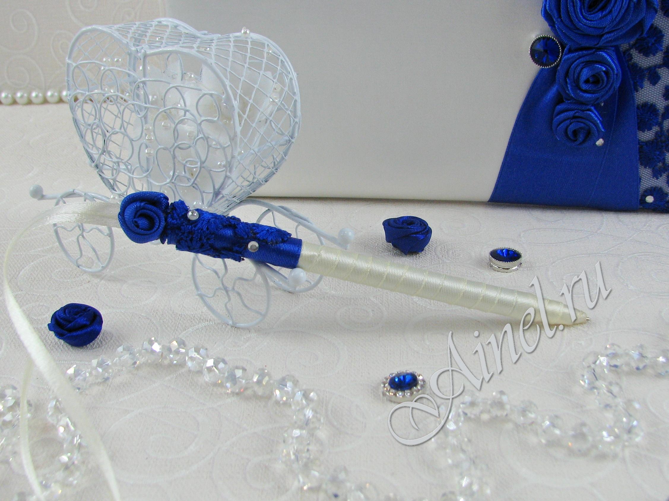 """Свадебная ручка """"Индиго"""" синяя"""