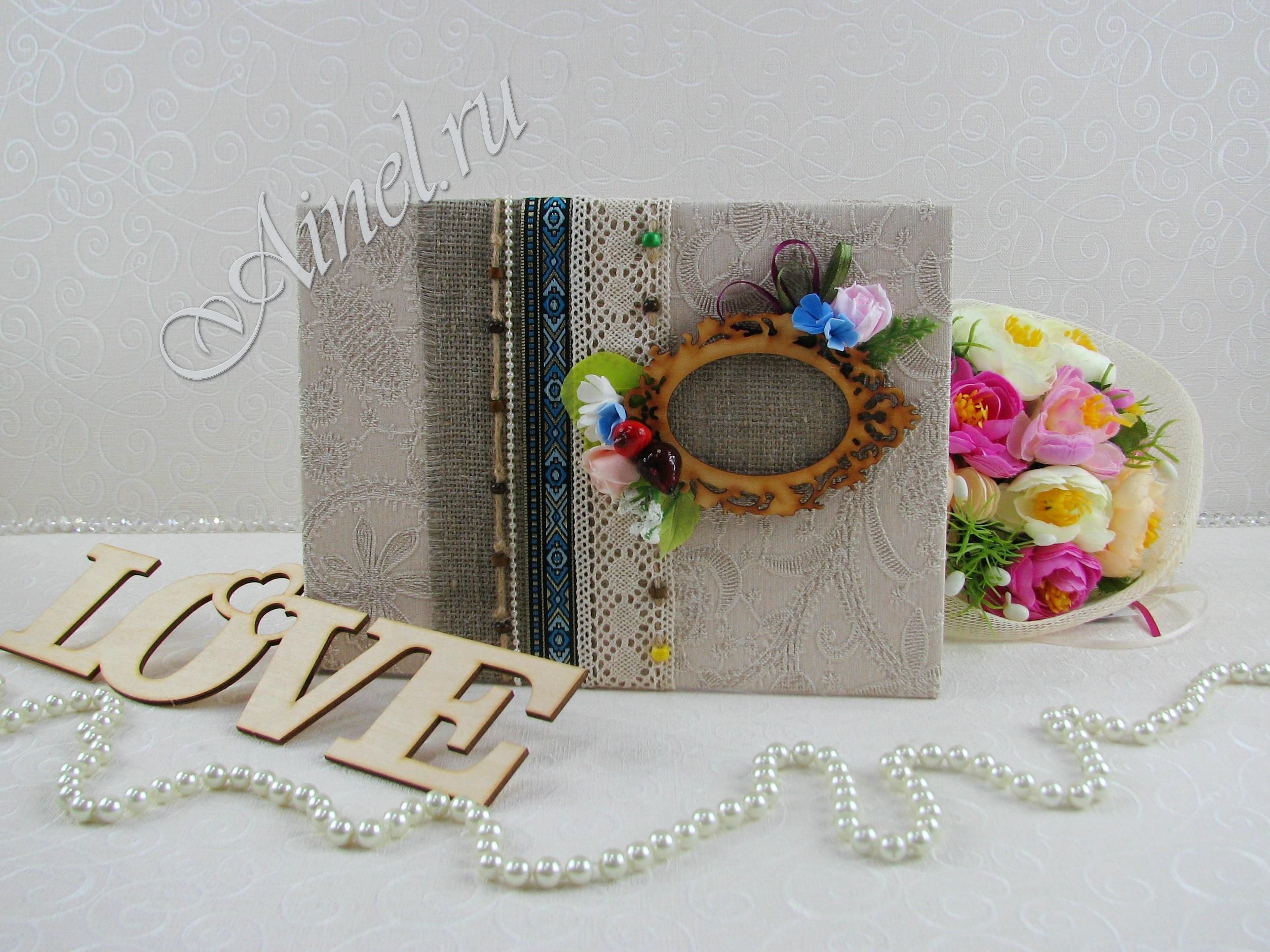Книга пожеланий на свадьбу «Бохо»