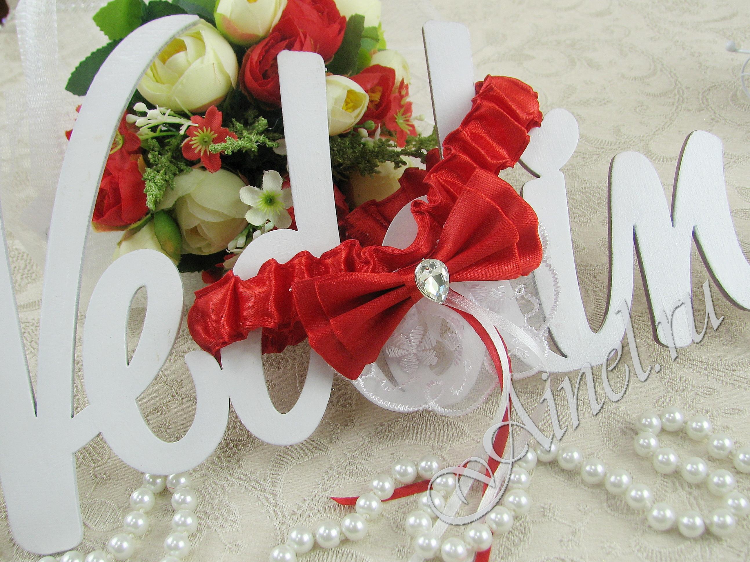 """Подвязка невесты свадебная """"Женева"""""""