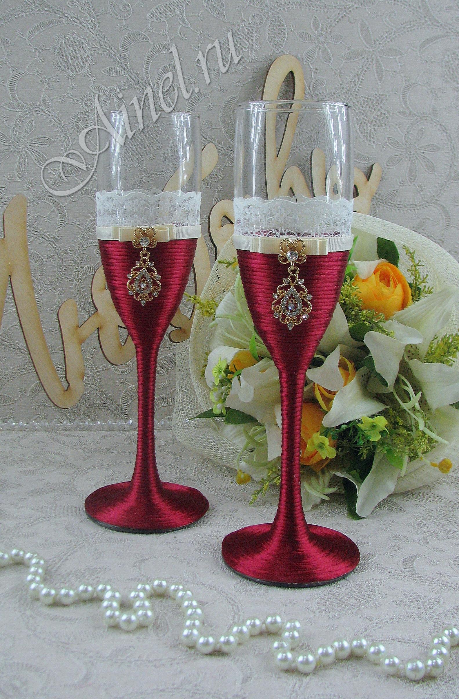 Бокалы свадебные «Милан» для молодоженов №21 брусничные