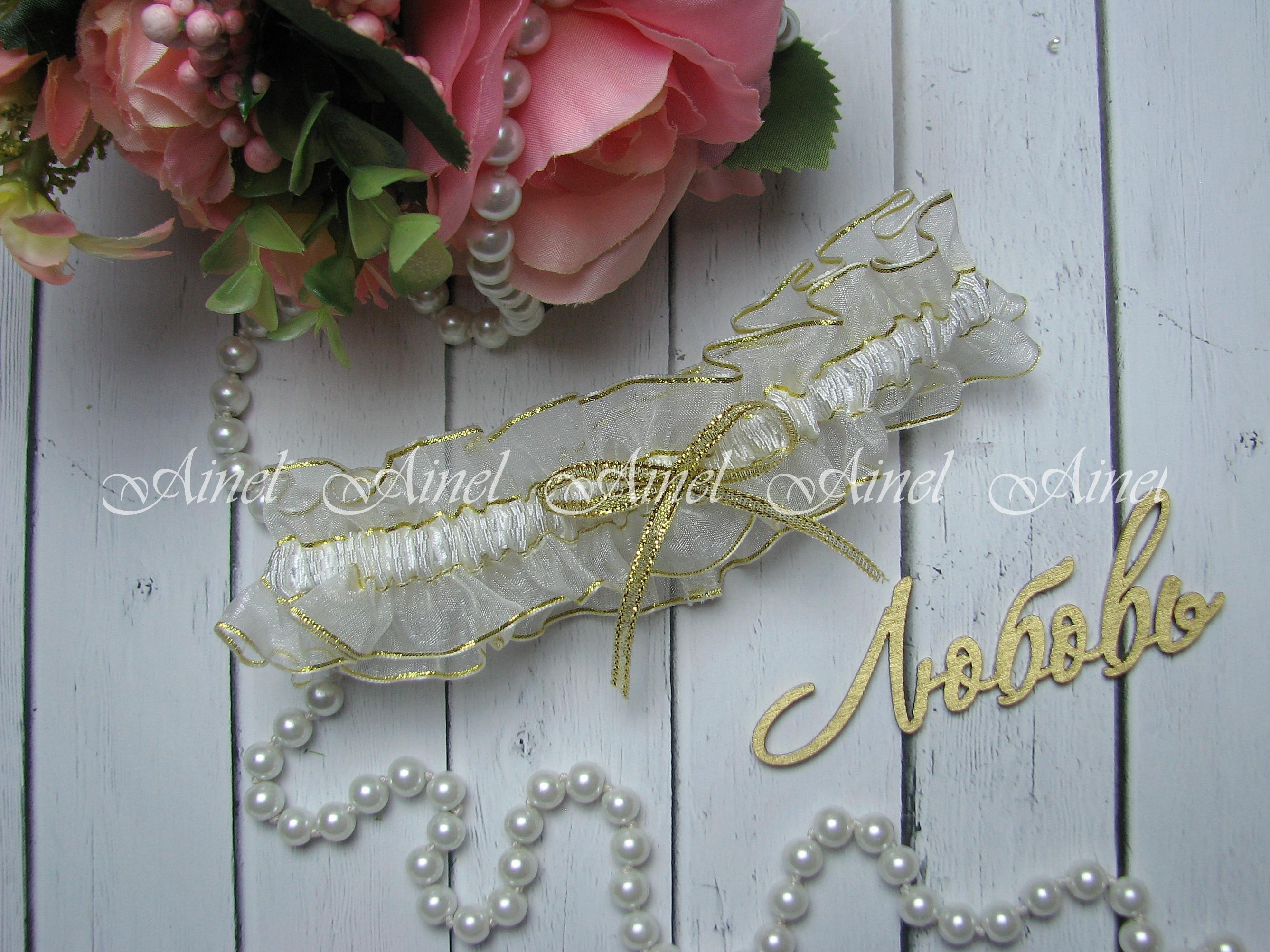 """Подвязка невесты свадебная """"Жанин"""" золотая-2"""