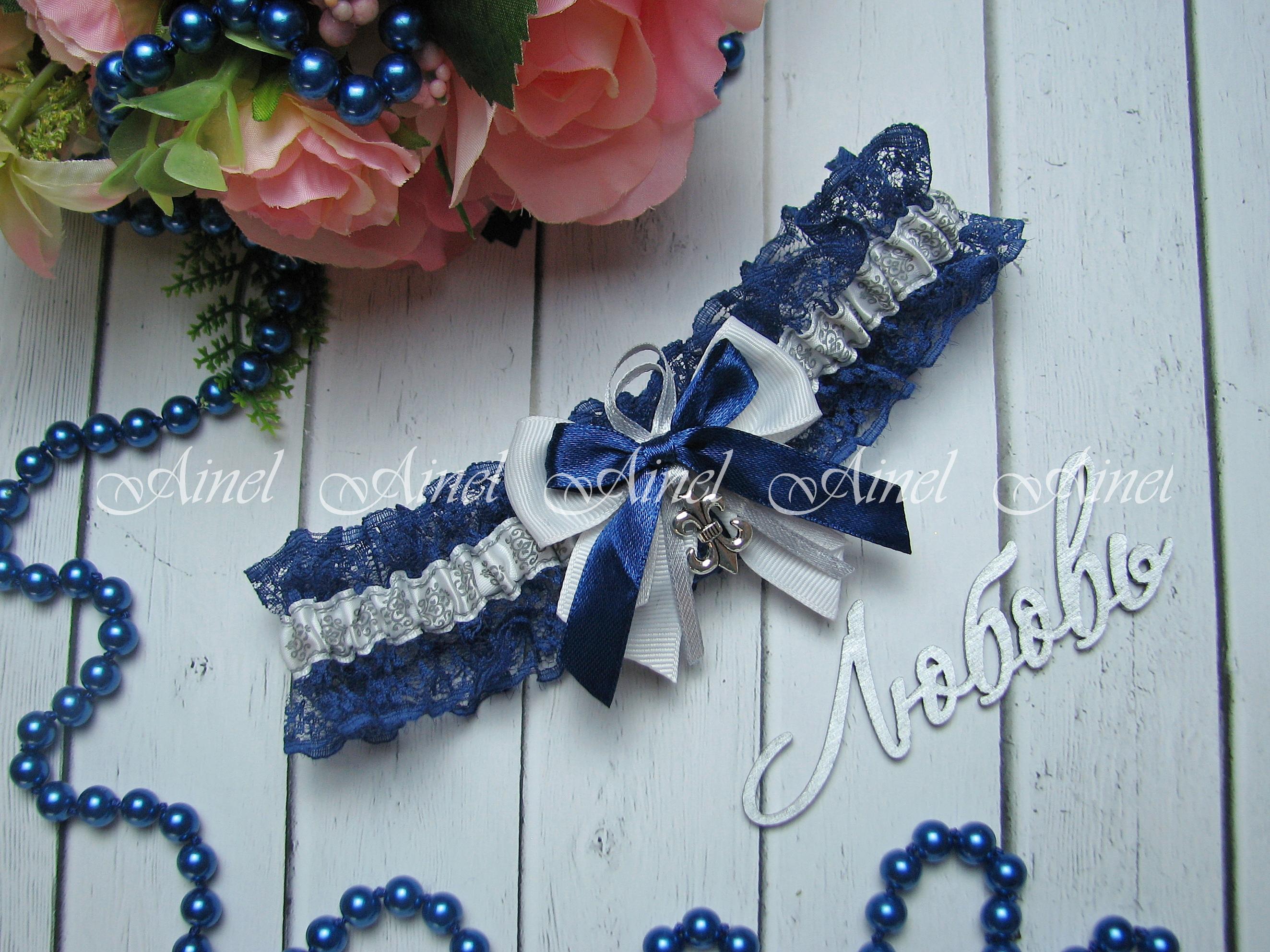 """Подвязка невесты свадебная """"Жанин"""" темно-синяя с вензелями"""