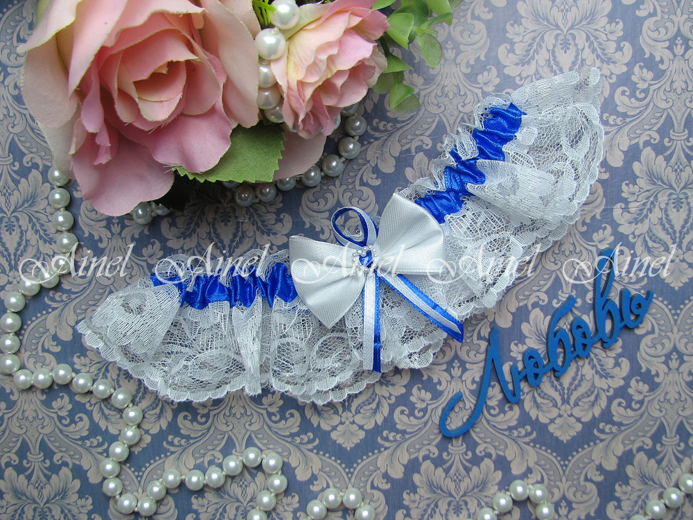 """Подвязка невесты свадебная """"Белла"""" ярко-синяя"""