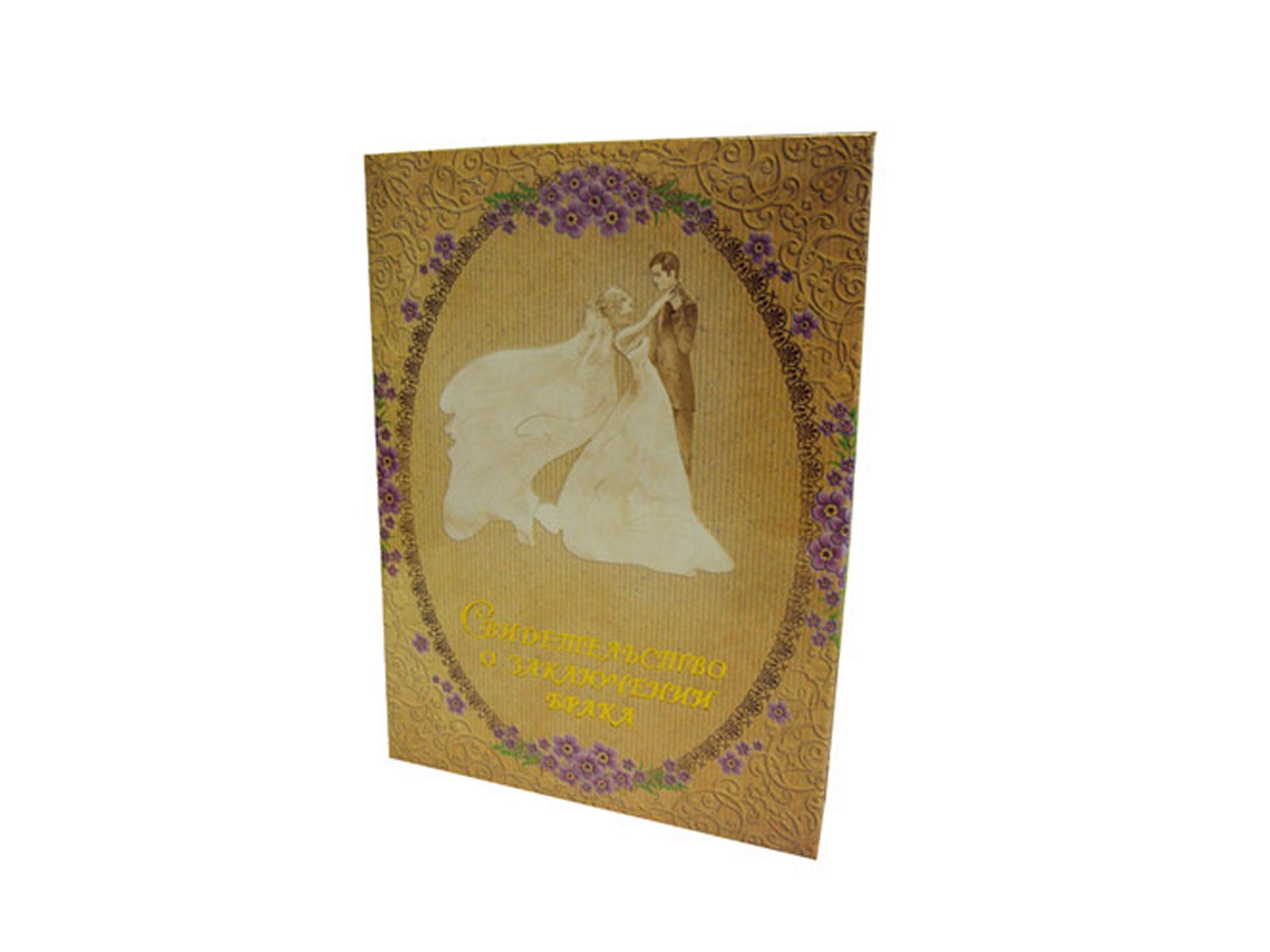 """Свадебная папка для свидетельства о браке """"Ретро"""" А4 ламинат"""