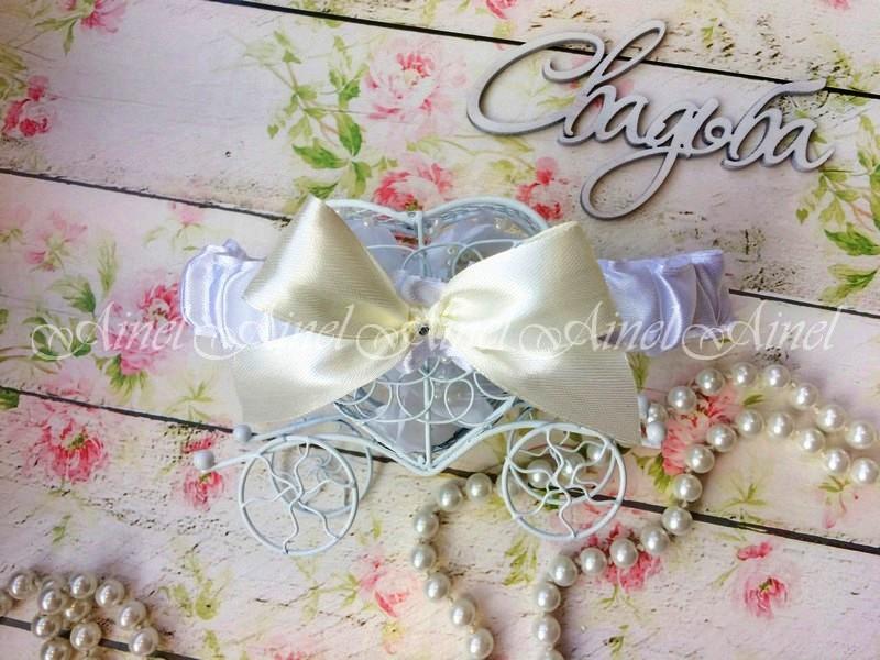 """Подвязка невесты свадебная """"Бантики айвори"""" узкая"""