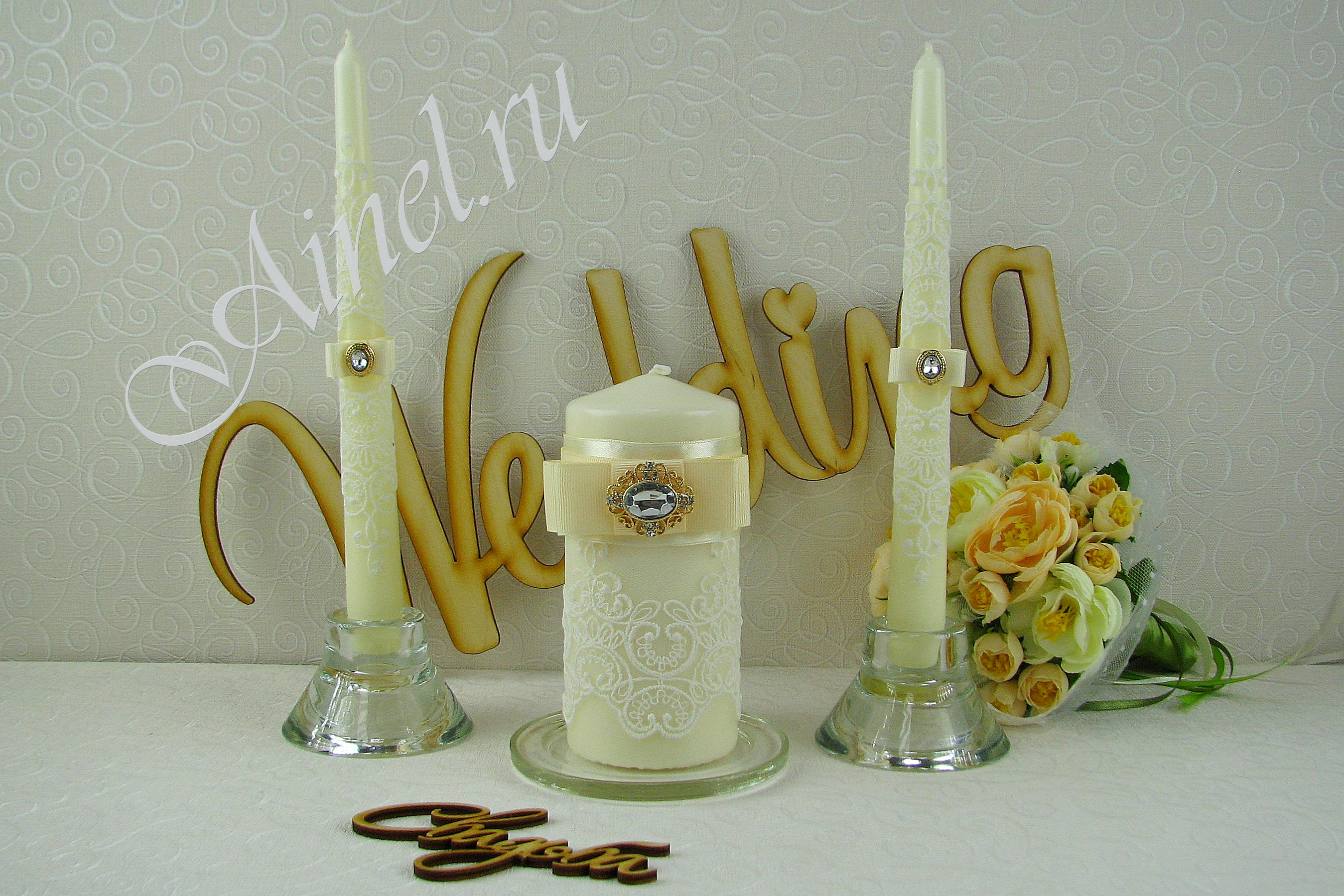 """Свадебные свечи семейный очаг """"Венеция"""" айвори ручной работы"""