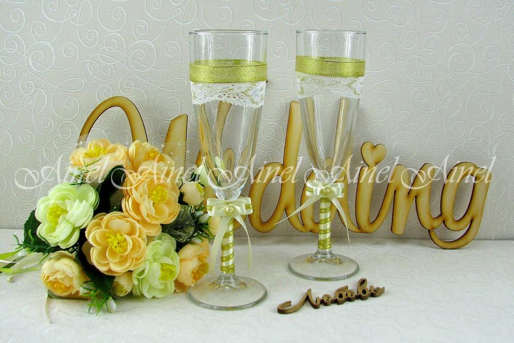 """Бокалы свадебные для молодоженов """"Золотое очарование"""""""