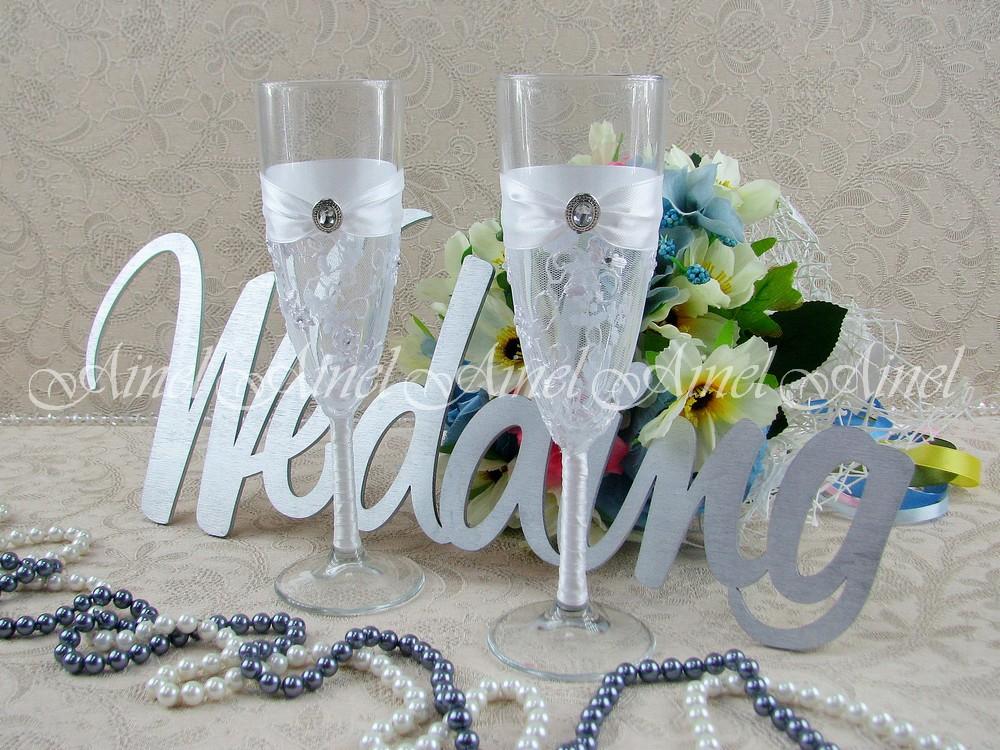 """Бокалы свадебные для молодоженов """"Верона"""""""