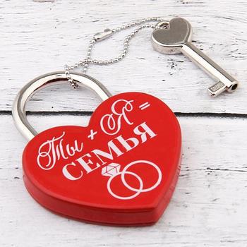 """Замочек  свадебный """"Ты + Я = Семья"""" красный с кольцами"""