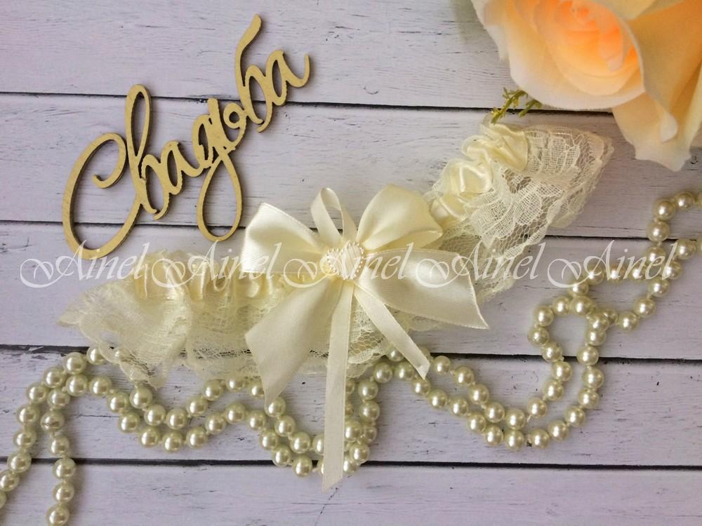 """Подвязка для невесты """"Амели"""" сердечко"""