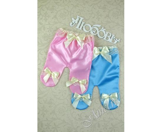 Ползунки на свадьбу  для сбора денег  №3 голубой+розовый, айвори кружево