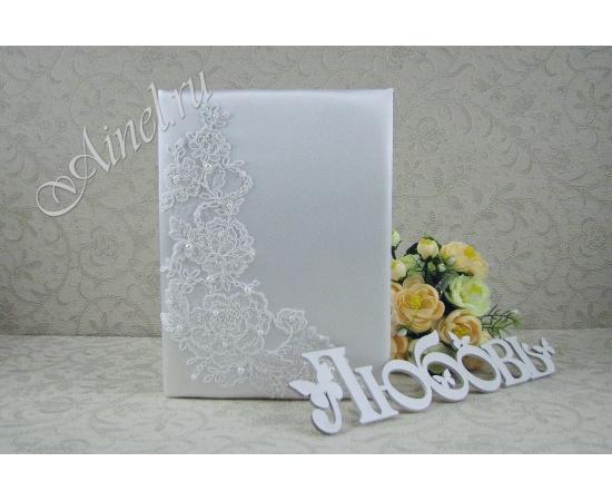 Свадебная папка для свидетельства о браке «Неаполь» белый