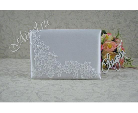 Свадебная папка для свидетельства о браке «Неаполь»-2 белый