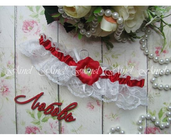 """Подвязка невесты свадебная """"Аленький цветочек"""" белое кружево"""