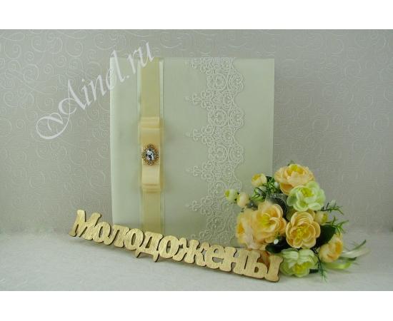 Свадебная папка для свидетельства о браке «Венеция»