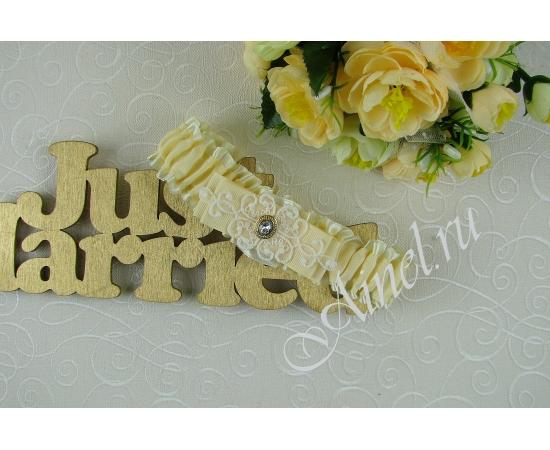 """Подвязка невесты свадебная """"Венеция"""""""