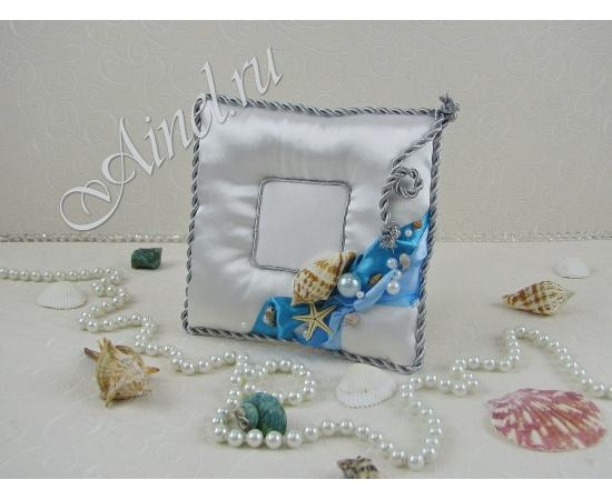 Свадебная подушечка для обручальных колец «Морской бриз»