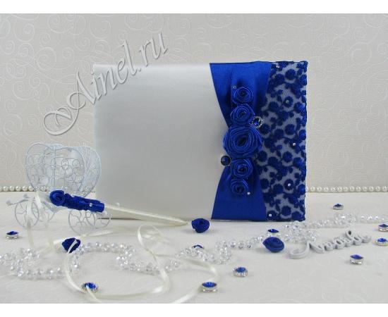 "Книга пожеланий на свадьбу ""Индиго"" синяя"