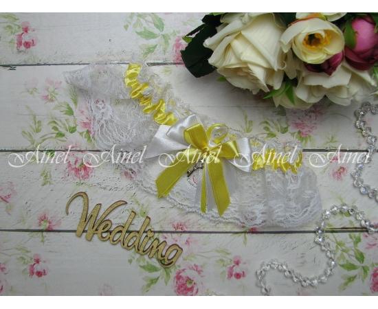 """Подвязка невесты свадебная """"Белла"""" желтая"""
