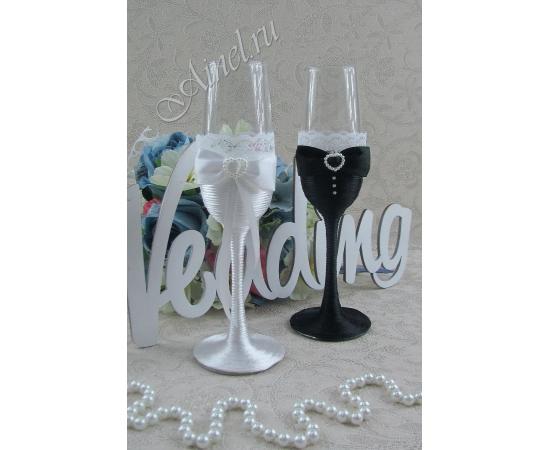 Бокалы свадебные для молодоженов «Версаль» №1 белый и черный