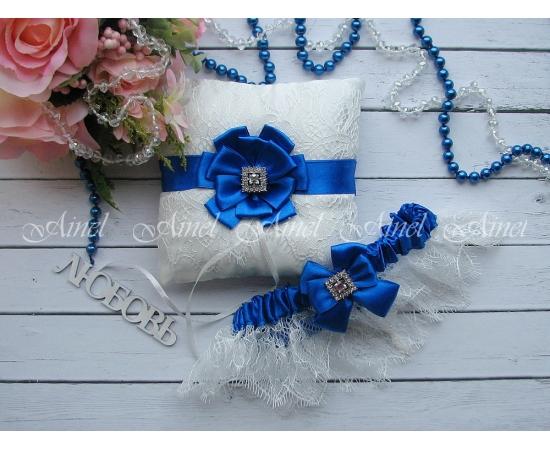 Свадебная подушечка для колец и подвязка невесты «Марго» васильковая