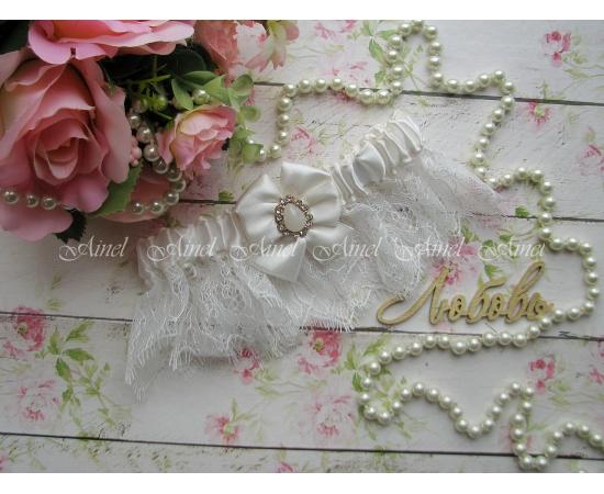 """Подвязка невесты свадебная """"Марго"""" молочная"""