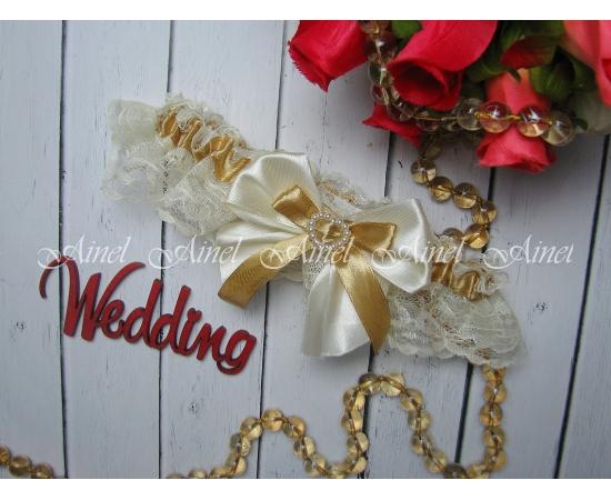 """Подвязка невесты свадебная """"Амели"""" золотая"""