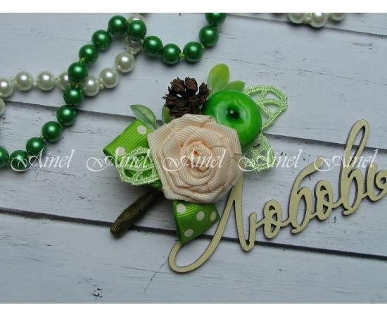 Бутоньерка свадебная для жениха №20 зеленая с яблоком