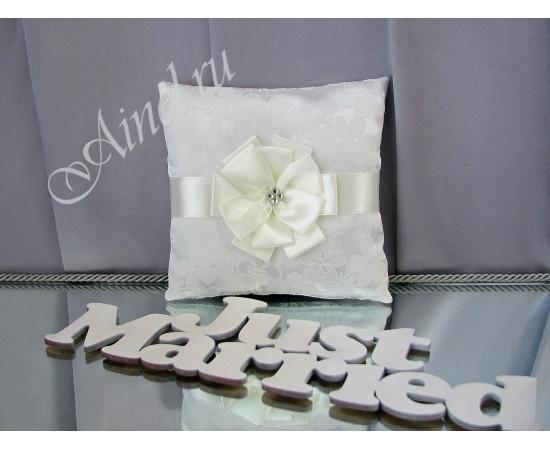 Свадебная подушечка для обручальных колец «Снежный цветок» молочная