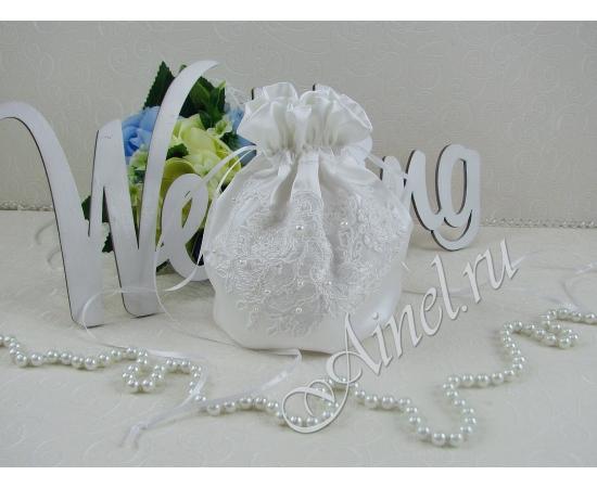 Сумочка-мешочек для невесты Неаполь белая