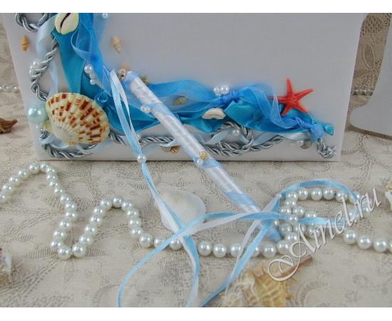 """Свадебная ручка """"Морской бриз"""" голубая"""