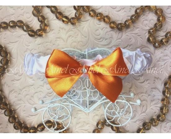 Подвязка невесты свадебная узкая белая с оранжевым бантом