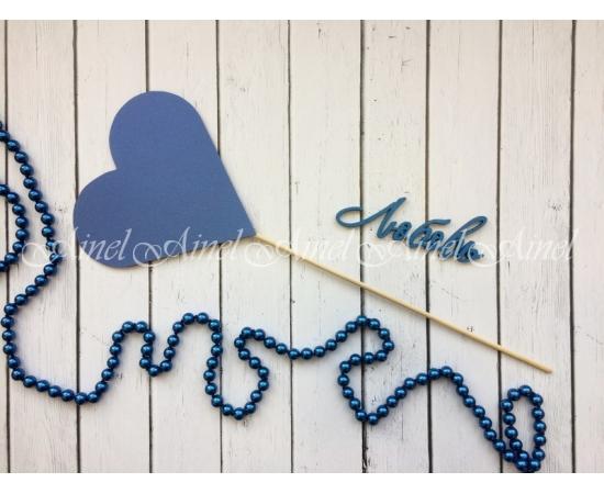 Сердце Синее металлик