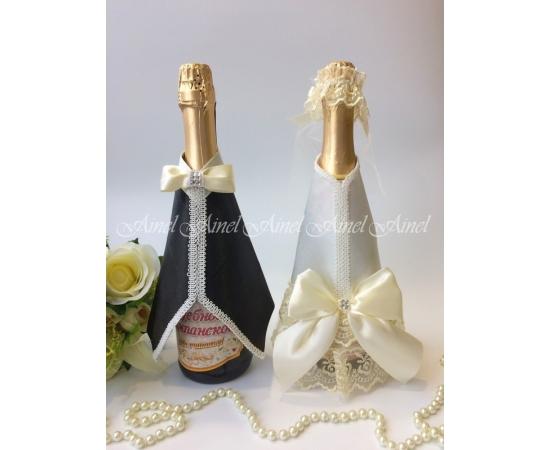 Одежда на шампанское Айвори+Черный банты