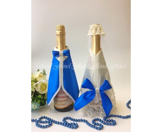 Одежда на шампанское Айвори+Васильковый банты