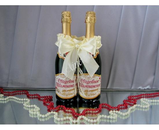 Подвязка для шампанского айвори без кружева