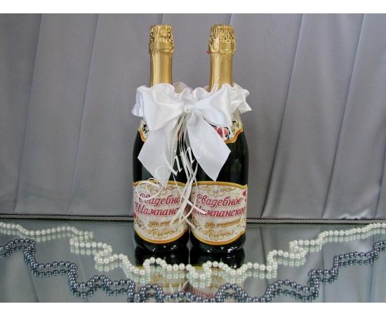 Подвязка для шампанского белая без кружева