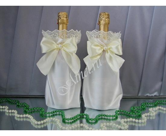 Мешочки для шампанского айвори кружево капрон