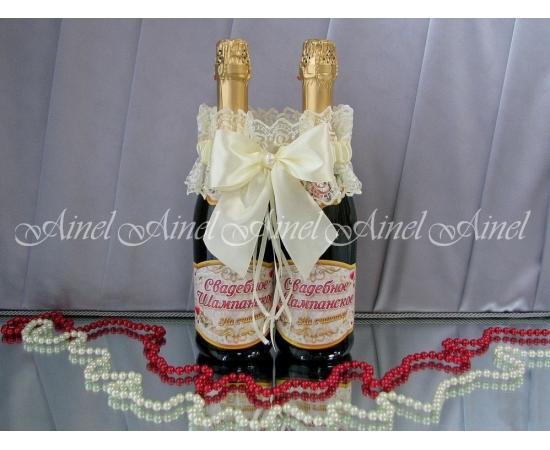 Подвязка для шампанского айвори кружево капрон