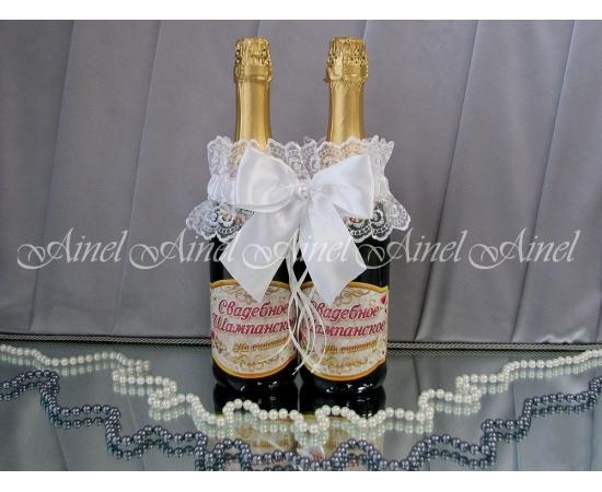 Подвязка для шампанского белая кружево капрон