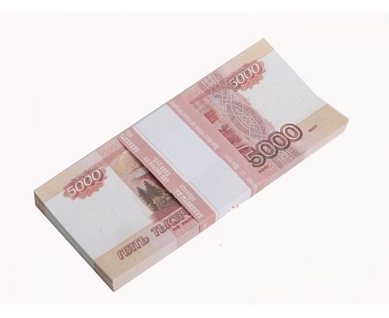 """Деньги для выкупа гигант """"5000 руб"""""""