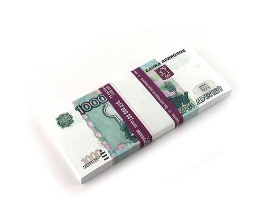 """Деньги для выкупа гигант """"1000 руб"""""""