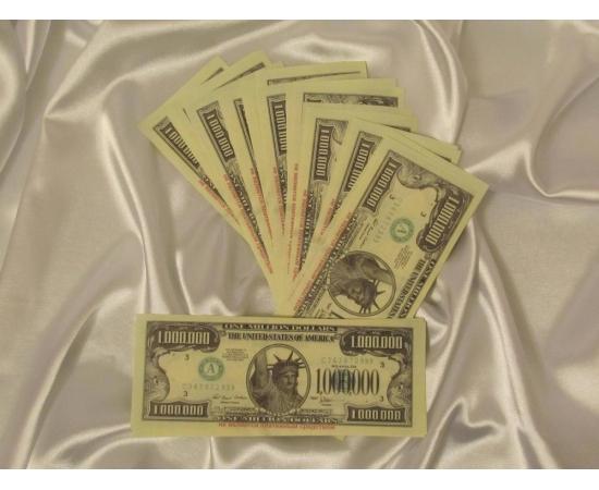 """Деньги для выкупа """"Миллион долларов"""""""