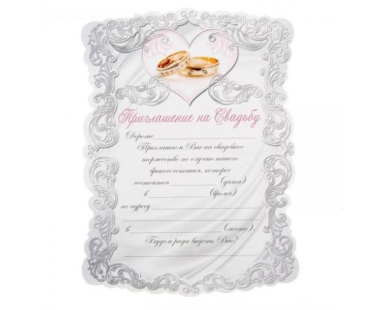 """Приглашение-свиток """"Классика"""" серебро"""