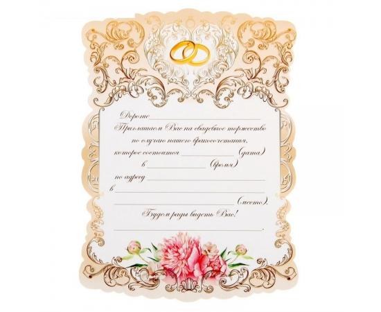 """Приглашение-свиток """"Цветы"""" золото"""