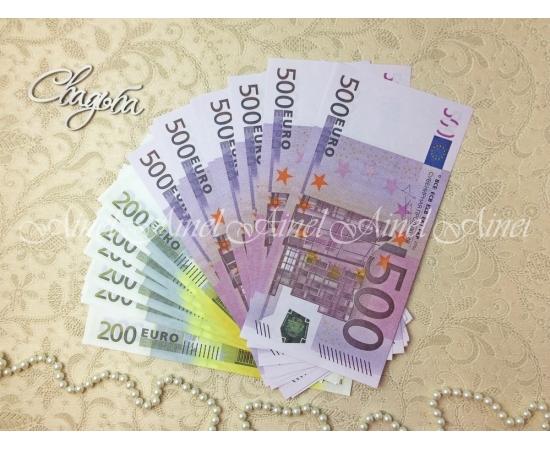 """Деньги для выкупа гигант """"Евро"""""""