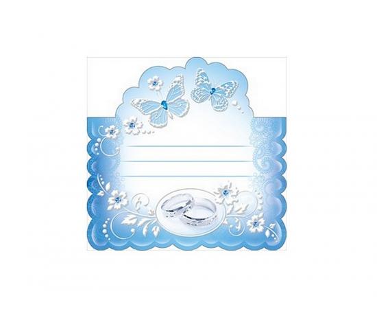 Рассадочная карточка Голубая с бабочками